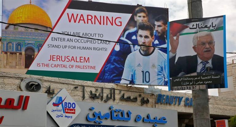 Tras la escalada de violencia y amenazas, se suspendió el amistoso entre Argentina e Israel