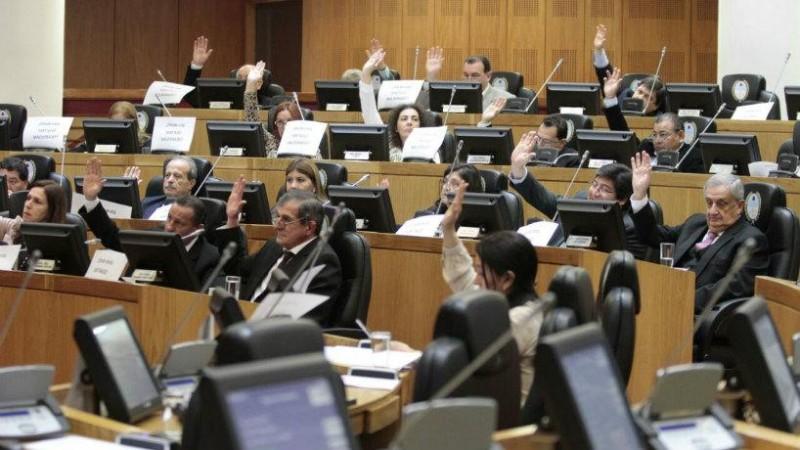 Polémica en la Legislatura por el cupo trans para el ingreso a la Administración Pública